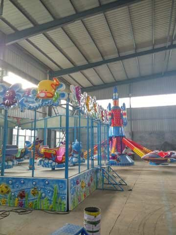 Powerlion Amusement Rides Manufacturer